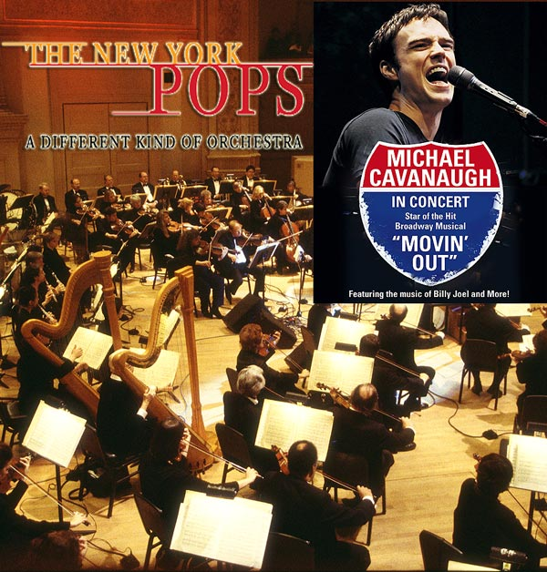 ny pops Jones Beach